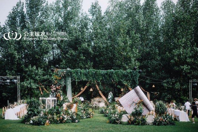 Home主题婚礼